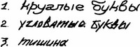 Кадровое агентство Казани - подбор персонала : Казань, Татарстан, другие регионы РФ. Статья о графологии.